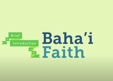 Բահայի հավատը
