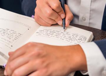 Ինչպես խրախուսել պատանի հեղինակներին