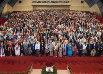 Բահայի միջազգային տասնմեկերորդ համագումարը